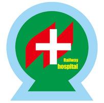 铁路医院标志