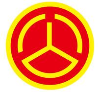 中国公路标志