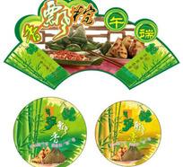端午节商场粽子pop广告