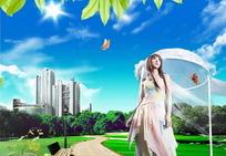 房地产广告模板 美女图片