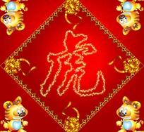 2010虎年 挂历封面 日历模板