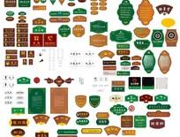 各种门牌和指示牌模板