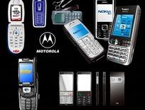 各种矢量手机