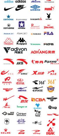 运动品牌高质量LOGO标志