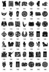中国传统图案