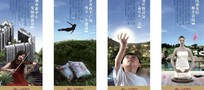 金都景苑房地产宣传海报