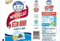 白猫洗洁精