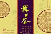 龙井茶包装盒