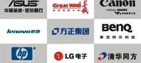 华硕长城明基联想等电脑品牌标志