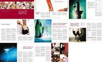 红酒画册版式设计模板