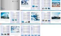 化工公司画册版式设计模板