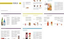 食品公司画册版式设计模板