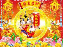 2010年虎年海报