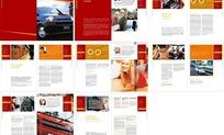 汽车画册版式设计模板