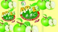 苹果C饮料瓶签