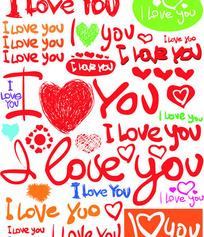情人节手绘英文字体