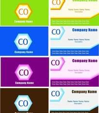 简洁风格名片卡片设计模板免费下载