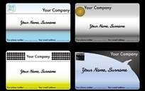 实用名片卡片设计模板免费下载