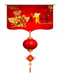 虎年春节吊旗