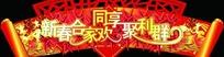 春节吊旗设计图片