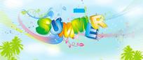 夏天主题背景设计