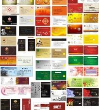 卡片订餐卡矢量素材cdr