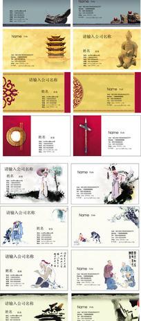 中国风古典名片模板矢量素材cdr
