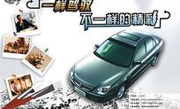 汽车广告设计资料