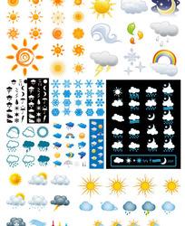 天气变化图标