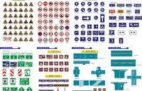 交通矢量标志打包