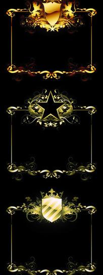 盾牌五角星边框