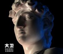 大卫头像雕像