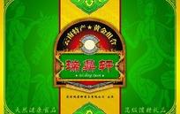 瑞鼎轩云南特产包装礼盒