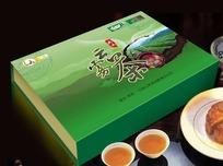 云雾茶包装盒效果图模板