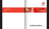 选型手册封面设计