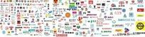 各类行业标志