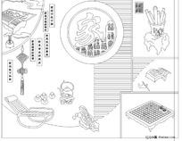 家传统图案线稿