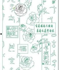 幸福之花传统图案线稿