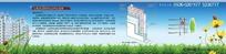 房地产CL墙体介绍广告