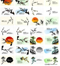 28款梅兰竹菊植物画矢量图