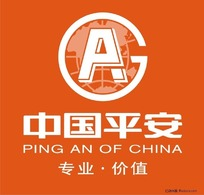 中国平安LOGO
