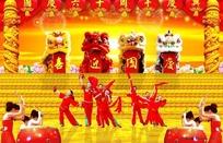 国庆庆典舞台背景展板