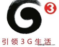 3G标志矢量