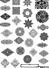 古典适合纹样图案