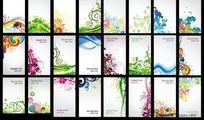 24款shutterstock出品的精美花纹卡片矢量素材