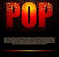 布满音乐符号的POP字体