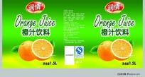 饮料标签设计
