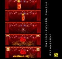 新春节日喜庆动态片头