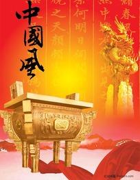 青铜文化背景素材