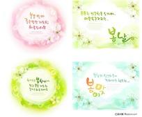 韩国花卉底纹背景